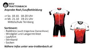 Neue Rad-/Laufbekleidung